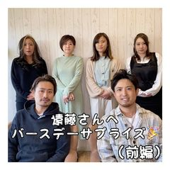 【スタッフの裏側】代表・遠藤へのバースデー・サプライズ🎂